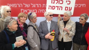 Because all of us stand with Hadassah