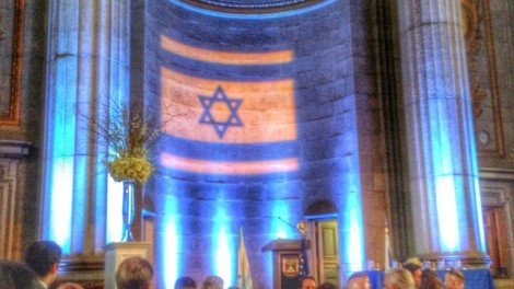 Israeli Flag at Embassy Party - Photo: Brian of London