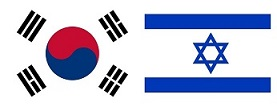 Korea Israel Flags4