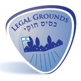 Legal Grounds Image