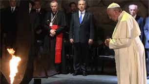 Pope Francis, praying at Yad VaShem