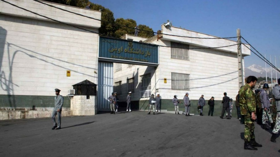 Evin Prison, Iran. (photo credit: CC-BY-SA Ehsan Iran/Wikipedia)