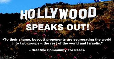Hollywood Speaks out - responds to Danny Glover and Boycott Discrimination Segregation he advocates