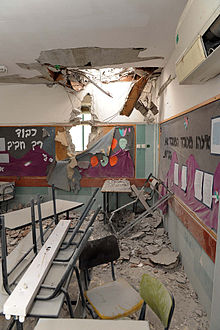 Grad rocket fired from Gaza hits Southern Israeli city of Beer Sheva and destroys a kindergarten classroom (Credit: wikipedia.org)