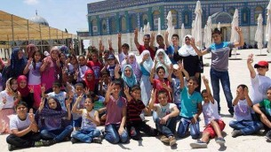 Arab Children Promoting Kidnapping