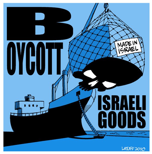 Anti-Israel Propaganda (photo credit: Latuff, deviantart.com)