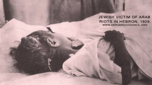 Jewish_child_victim_of_Arab_riots_in_Hebron,_1929  (photo credit: sephardiccouncil.org, wikipedia.org)