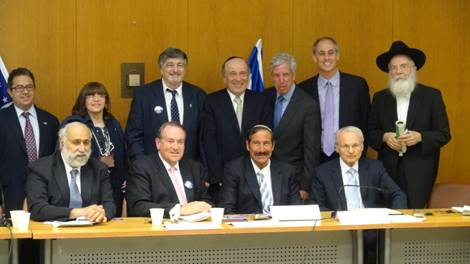 Participants of the Conference of the Committee Against the De-Legitimization of Israel