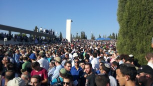 Funeral of Eyal Gilad and Naftali