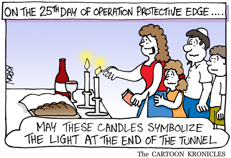 August-1-2014---Shabbat-candles---web