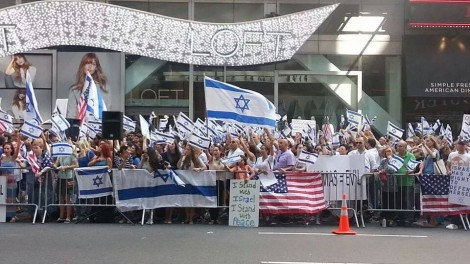 A rally in support of Israel this week in NYC. Photo: courtesy