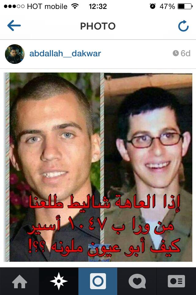 Source:Instagram The new Gilad Shalit