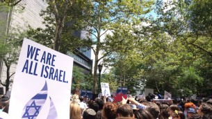 NY Stands With Israel
