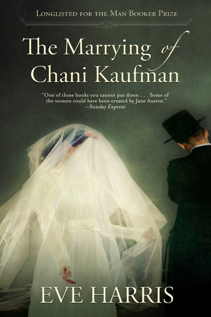 Cover art courtesy of http://www.groveatlantic.com/