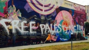 A Jewish mural is defaced in Los Angeles, USA
