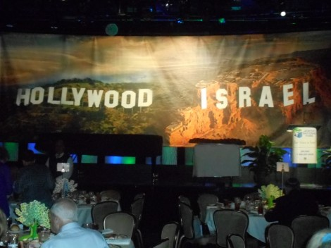 The JNF Conference stage-Photo by Nurit Greenger