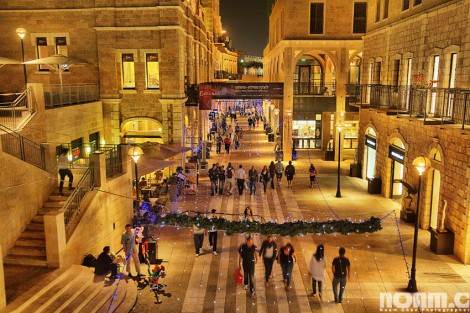 mamilla shopping center jerusalem