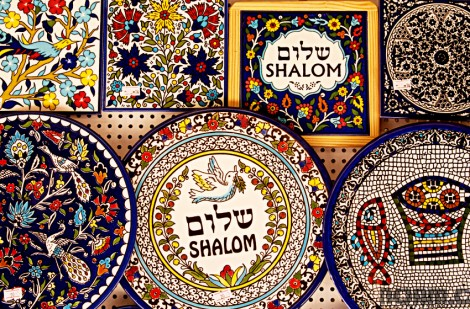 old city market plates jerusalem