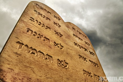 ten commandments borad mount zion