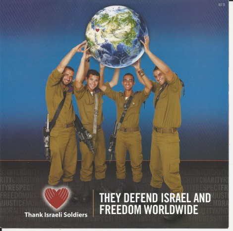 IDF, an exceptional military force