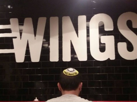Eytan White, the Wing Master and creator of Wings Tel Aviv