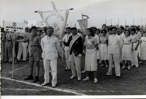 Jerusalem's delegation to the 1st Maccabiah.