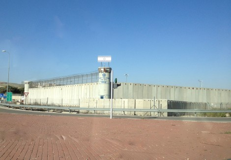 An Israeli Prison. Now Ice Cream Free. Photo Credit: Wikimedia