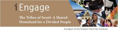 Tribes of Israel header iEngage 2 logo