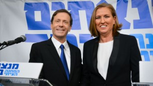 Labor Party leader Isaac Herzog and Hatnua party head Tzipi Livni announce the merger of their parties at a press conference in Tel Aviv, December 10, 2014. (photo credit: Flash90)