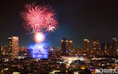 Israel's Independance Day celebrations tel aviv