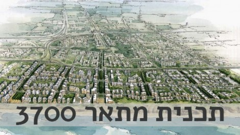 Tel Aviv - Plan 3700 - Courtesy of the City of Tel Aviv