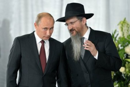 Putin and Rabbi Lazar
