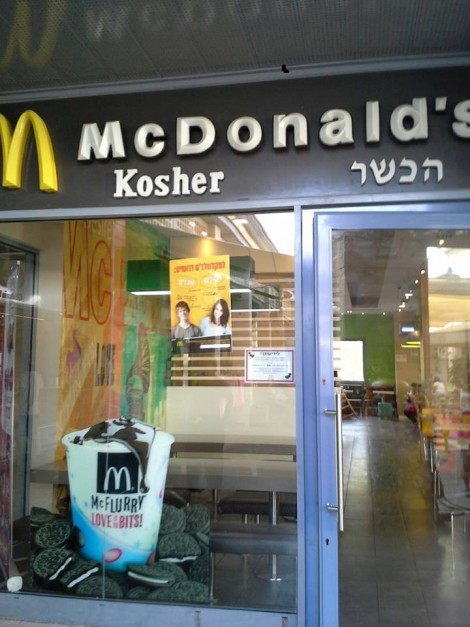 Photo of Kosher McDonald's  by Claire Ginsburg Goldstaein http://www.bearsfrombergenfield.com/