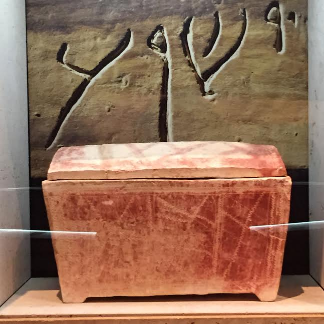 Sarcophagus with Hebrew letters inscription
