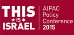 This is Israel AIPAC PC 2015 Logo