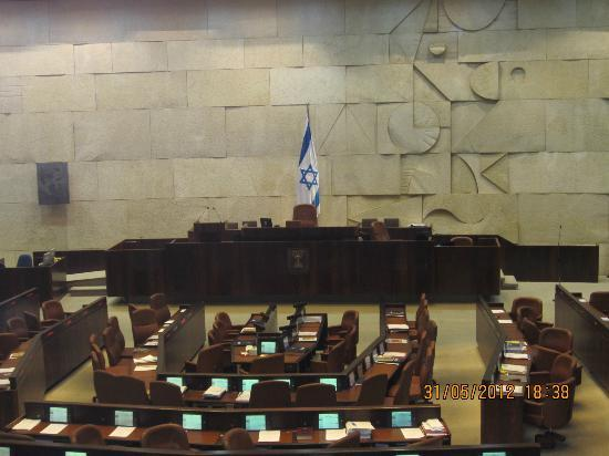 knesset plenum w flag