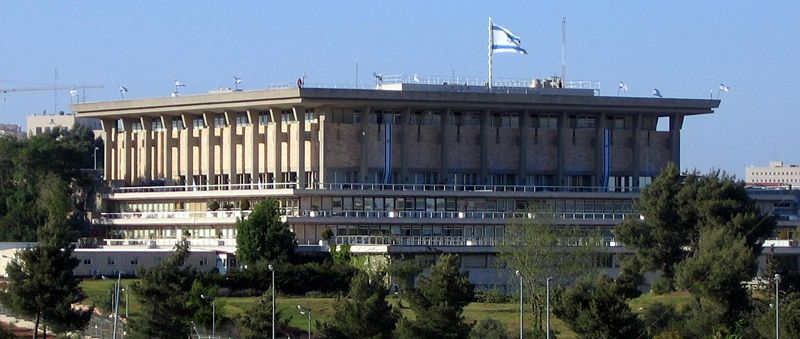 The Knesset Building in Jerusalem