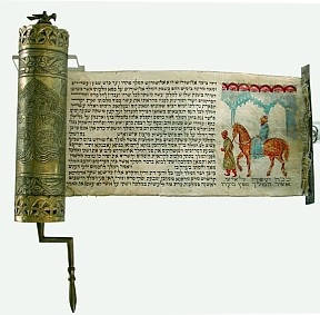 Photo of Scroll of Esther