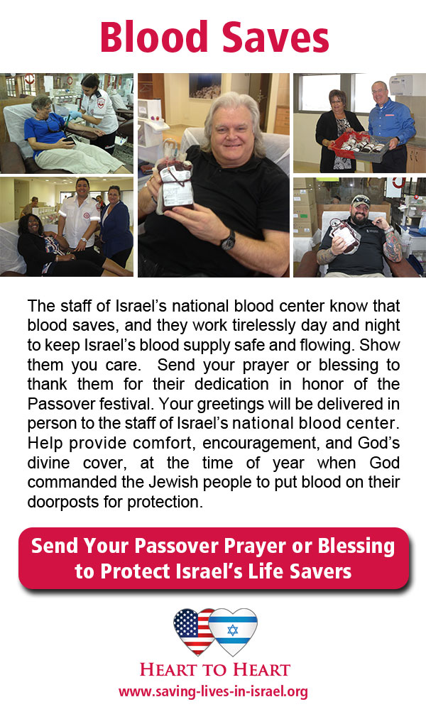 2015-03-24-BloodSaves-Passover