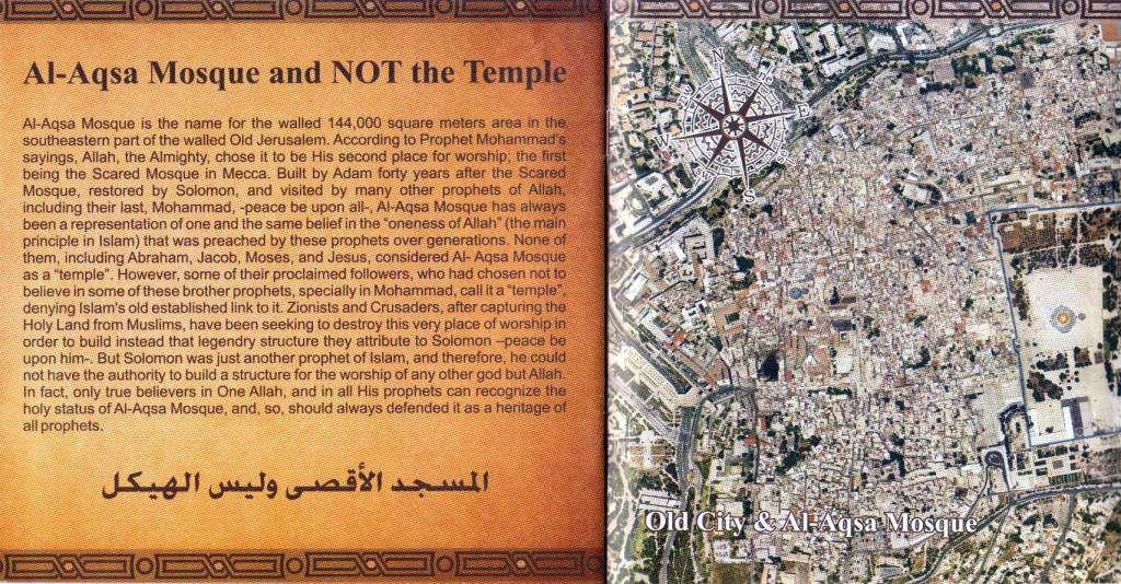 A leaflet by the Islamic Waqf denying the existence of the Jewish Temples atop the Temple Mount.