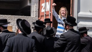 Pessah at Mea Shearim