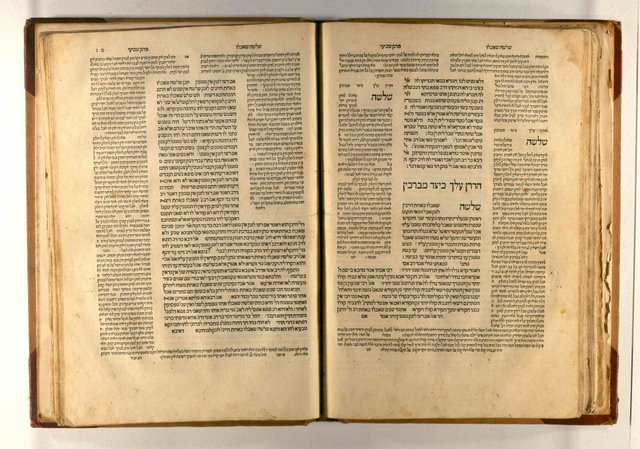 page from Talmud Berakhot _Bomberg