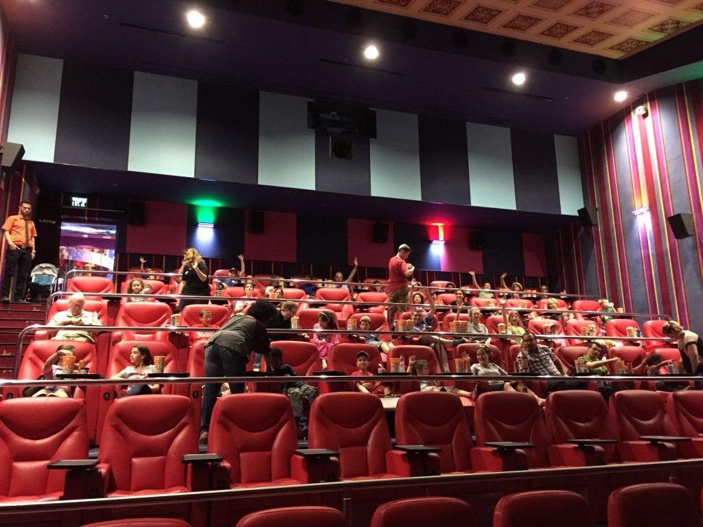 Cinema City VIP Theater