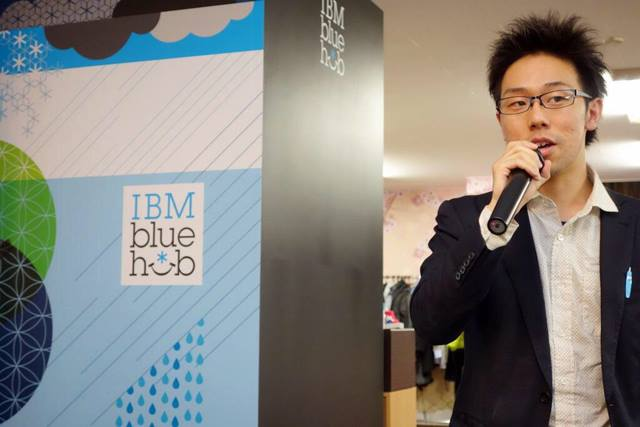 Shota Morozumi, Samurai Incubate's Director of Partnerships, at the IBM BlueHub kickoff event in December 2014