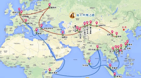 China's Silk Road Economic Belt and Maritime Silk Road