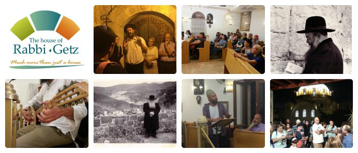 Beit Getz Collage