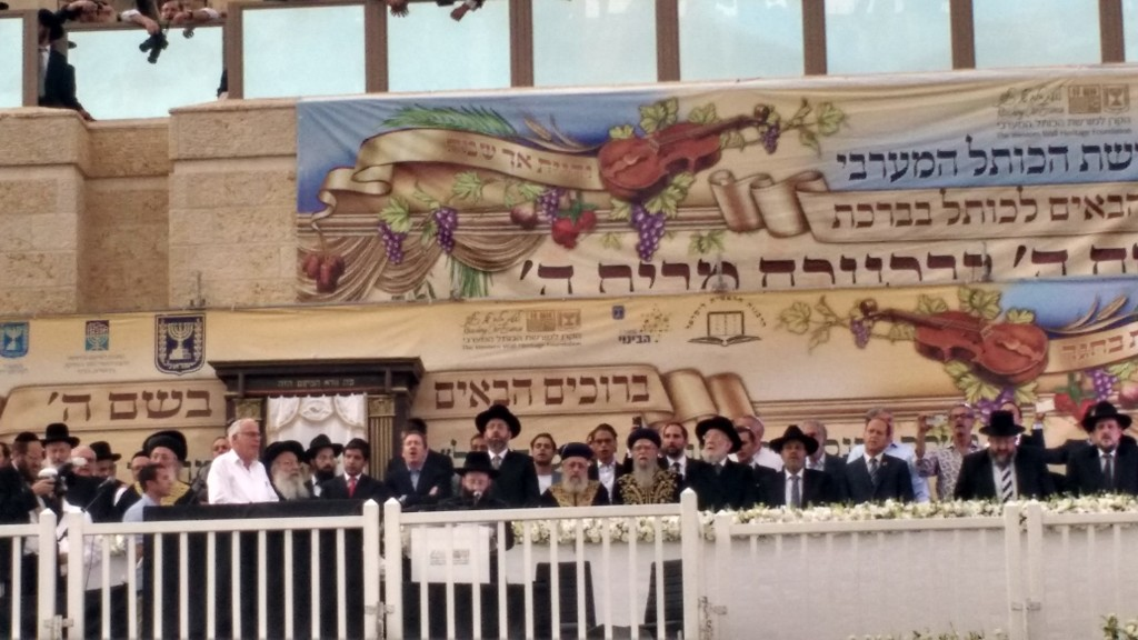 Chief Rabbis and other dignitaries attend Hakhel