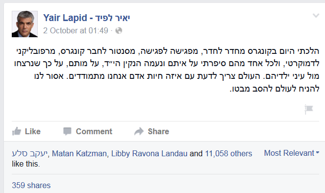 Lapid after terror