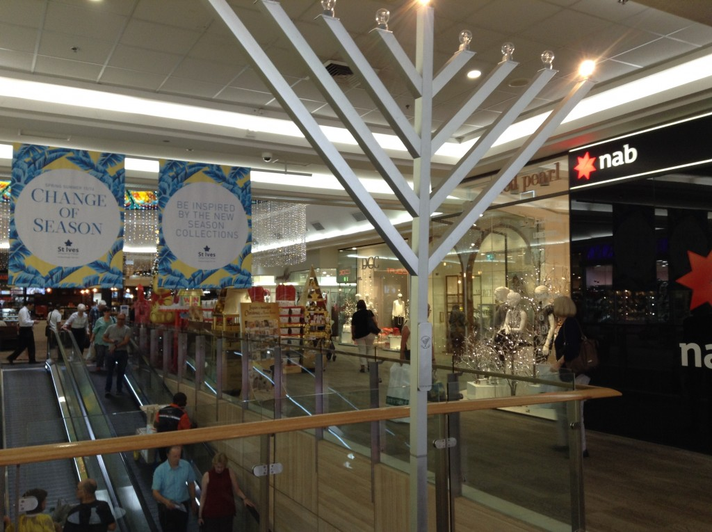 Chanukah in one of Sydney's suburban shopping malls