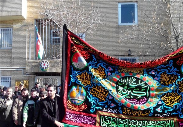 The rally organized by the Iranian authorities in front of the Azerbaijani Consulate in Tabriz